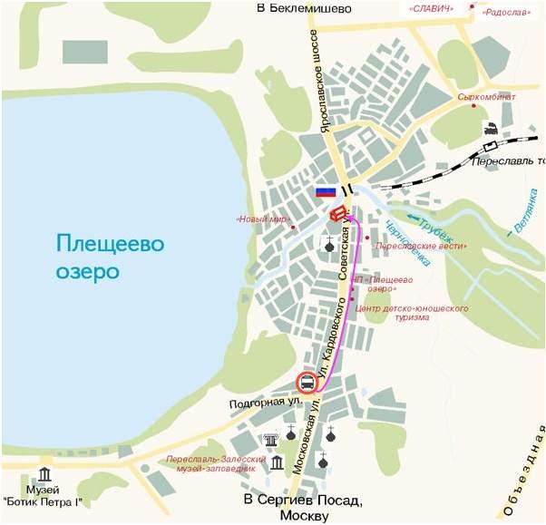 Переславль-Залесский - схема города.  Все.