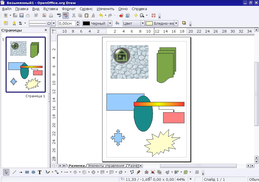 OpenOffice.org OpenOffice.org